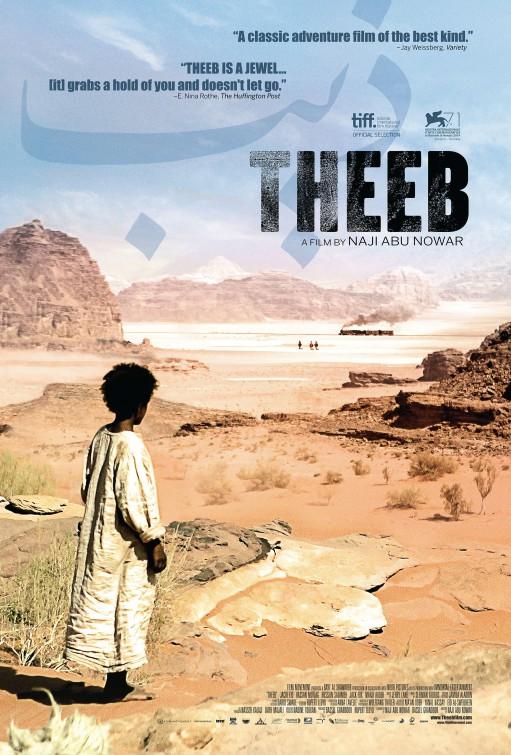 theeb_ver3